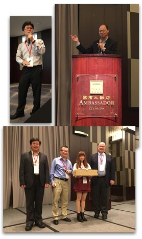 Photos from the Accellera Taiwan Forum 2017